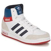 Kids Adidas Pro Play