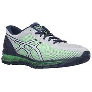 Asics Gel Quantum 360 360 2 (Mid Grey/White/Green Gecko)