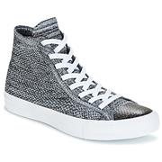 Converse All Star Flyknit