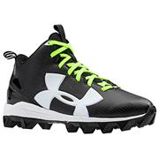 Kids Under Armour Crusher